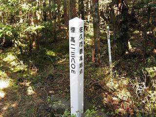 tatesinayama101011-215