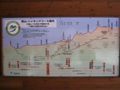 tikumagawa101103-101