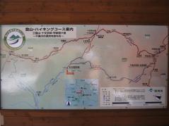 tikumagawa101103-102
