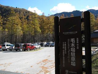 tikumagawa101103-202