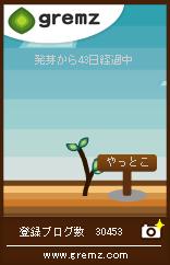 1235014601_08158.jpg