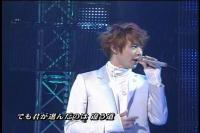 20081127 BEST HITS Music Festival 2008 [ATO].avi_000147046