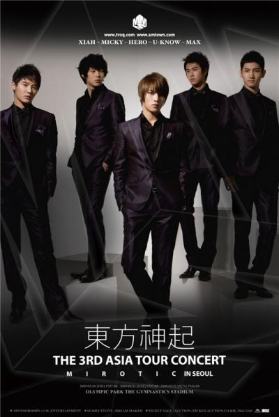 2009MIROTIC the 3rd asia tour concert
