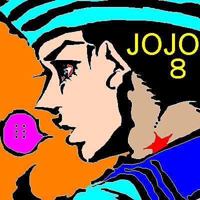 jousuke.png