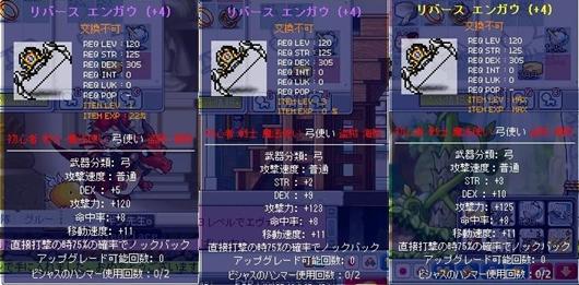 Maple100410_224156-crop-horz.jpg