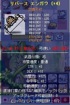 Maple100502_161117-crop.jpg