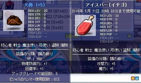 Maple100510_101525-crop.jpg