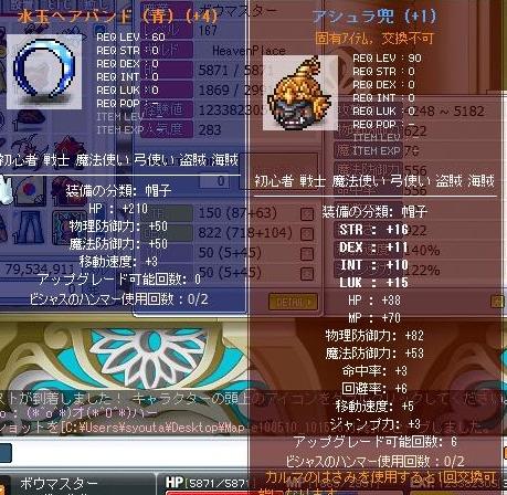 Maple100510_101536-crop.jpg