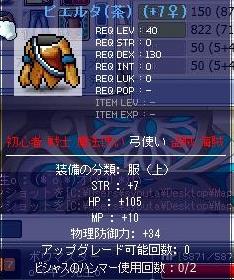 Maple100510_101541-crop.jpg