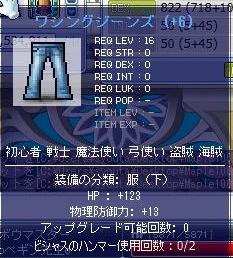 Maple100510_101545-crop.jpg