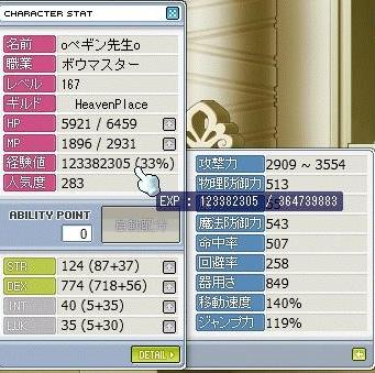 Maple100510_101705-crop.jpg