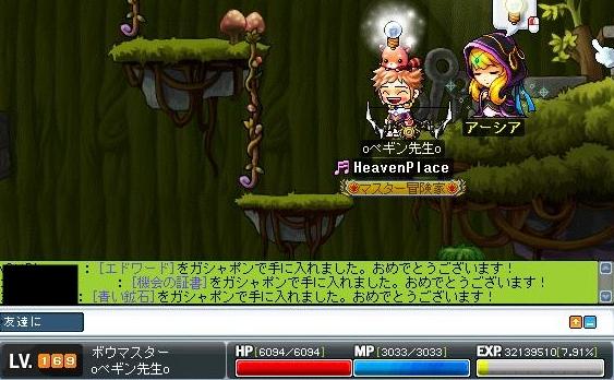 Maple100513_071610-crop.jpg