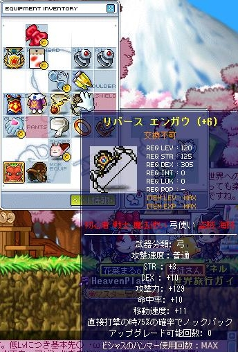 Maple100707_184232-crop.jpg