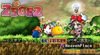 Maple100708_210944-crop.jpg
