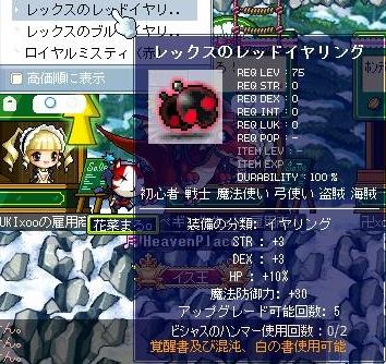 Maple100725_234558-crop.jpg