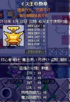 Maple100804_113419-crop.jpg