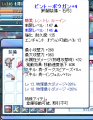 10_0913_3