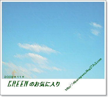 350sora81101b.jpg