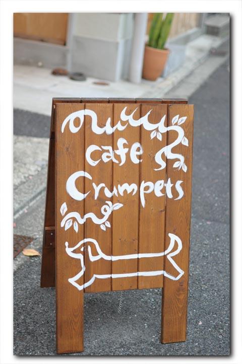 crumpets101115007.jpg
