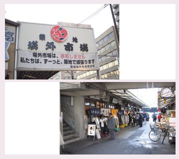 tsukiji100203007.jpg
