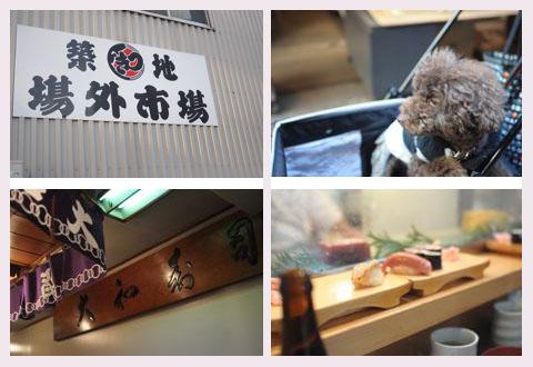 tsukiji100203008.jpg