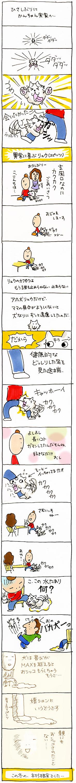 うれしょn
