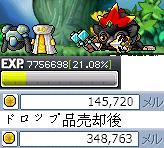 20100606 (1)