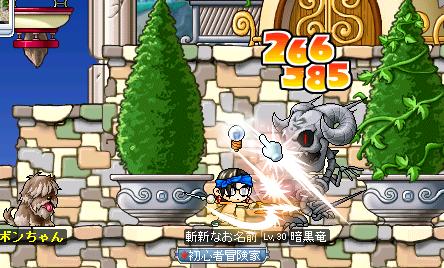 20100725デュアル (10)