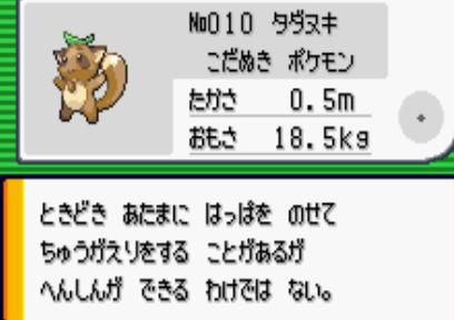 20100927しりうす (17)