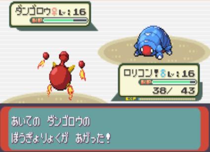 320100927たけし戦闘 (2)