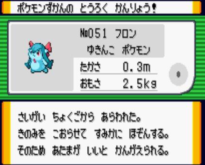 320100927新キャラ入荷 (1)