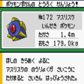 2120101002新キャラたち (3)