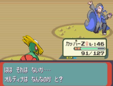 15191924ミクリ (3)