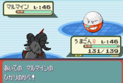 5101104ウシオさん (2)