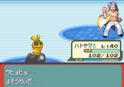 5101104ウシオさん (3)