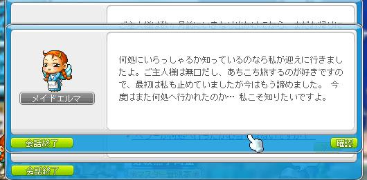 20101128めいぷるううう (5)