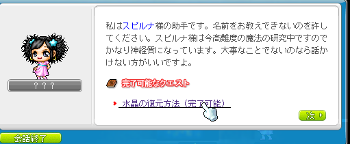 20101128めいぷるううう (12)