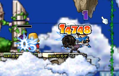 20101129めいーぷるすーとり
