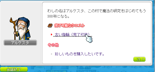 20101129めいーぷるすーとり (8)