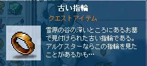 20101129めいーぷるすーとり (7)