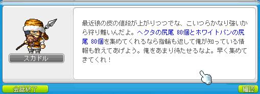 20101129めいーぷるすーとり (10)
