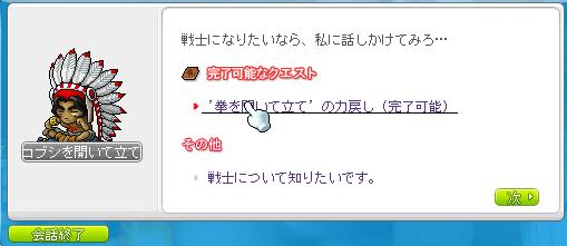 20101129めいーぷるすーとり (14)