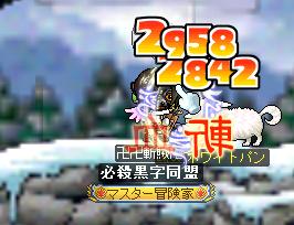 20101129めいーぷるすーとり (12)