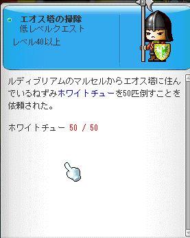 20101211めいいぷる (1)
