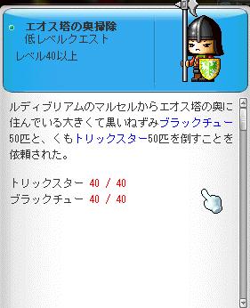 20101211めいいぷる (4)