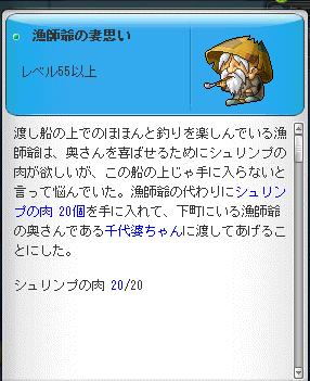 20101211めいいぷる (11)