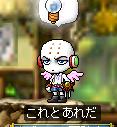 20101211めいいぷる (14)