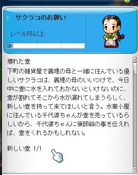 20101211めいいぷる (12)