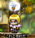 20101211めいいぷる (13)