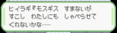 62011110会話 (5)